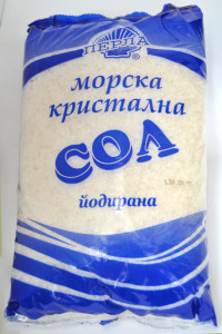 Морска кристална сол йодирана 2 кг