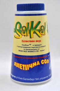 Солници диетична сол Sal Kal