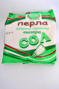 Трапезна йодирана сол Перла 0,5 кг